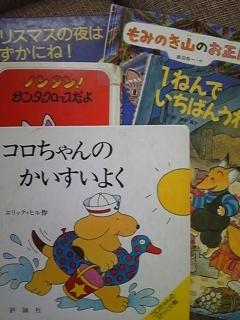 冬休み読書