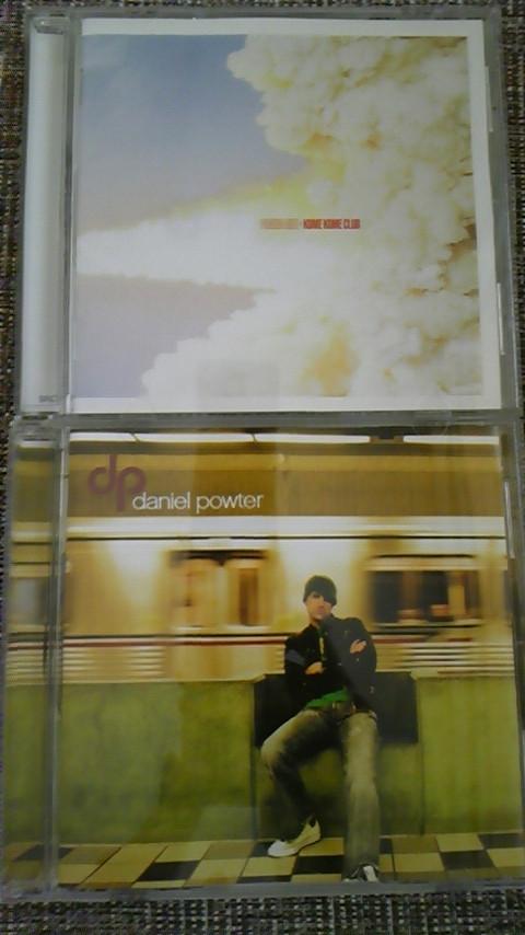 掘り出し物〜CD〜