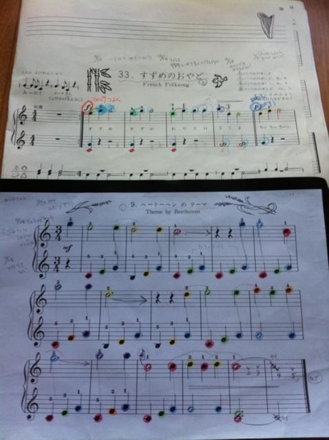 陽ちゃんと音楽教室